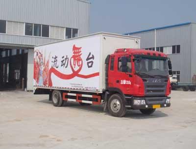 江淮格尔发48㎡舞台车