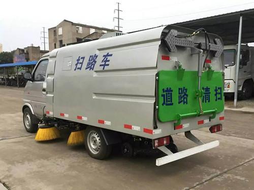 长安小型扫路车(0.5方水1.6方垃圾)