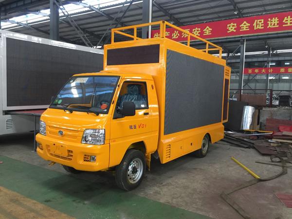 福田驭铃VQ2宣传车